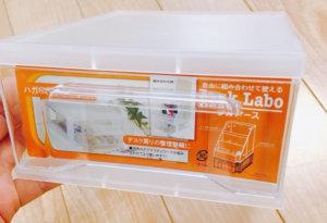 手作りレジ材料プラスチック引き出し