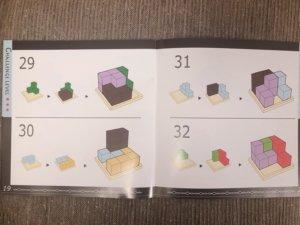 賢人パズル問題29-32