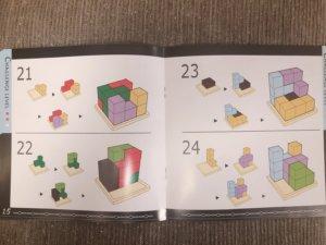 賢人パズル問題21-24