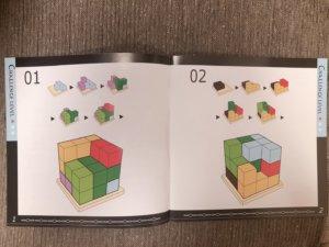 賢人パズル問題1.2