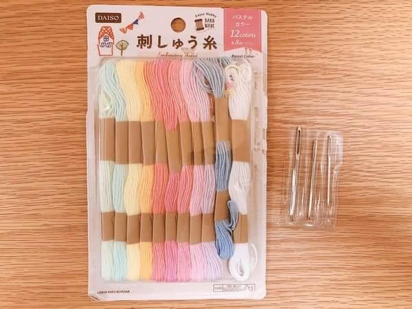 縫いさし材料100均