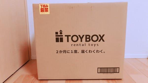 TOYBOX箱