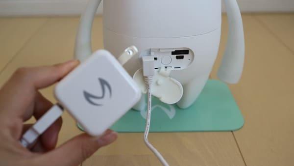 Musio充電